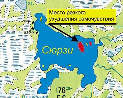 озеро Сюрз