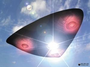 Треугольный закгругленныый НЛО